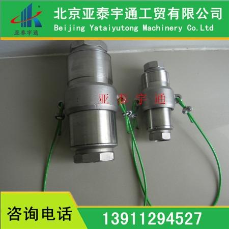 液化气装卸鹤管拉断阀 DN100/DN80/DN50/DN25型号齐全欢迎选购