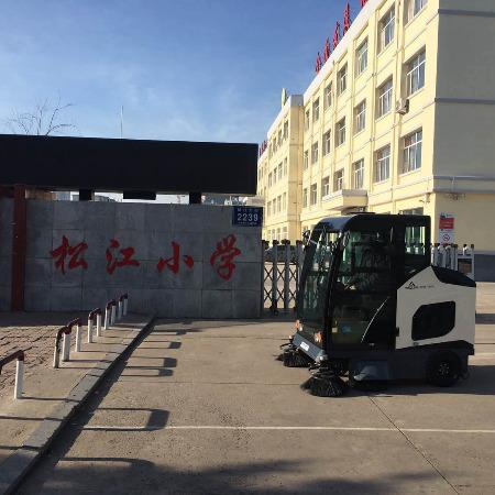 征翔ZX1900 马路工厂车间物业驾驶式 扫地车道路吸尘清扫车