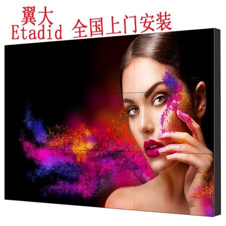 杭州拼接大屏幕 液晶显示器 液晶拼接屏厂家 46寸55寸液晶拼接大屏幕 翼大电子全国上门安装