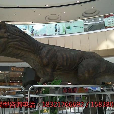 恐龙模型厂家出租出售