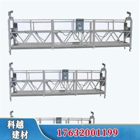 ZLP630建筑电动吊蓝厂家直销 电动吊兰 高空作业外墙施工电动吊篮