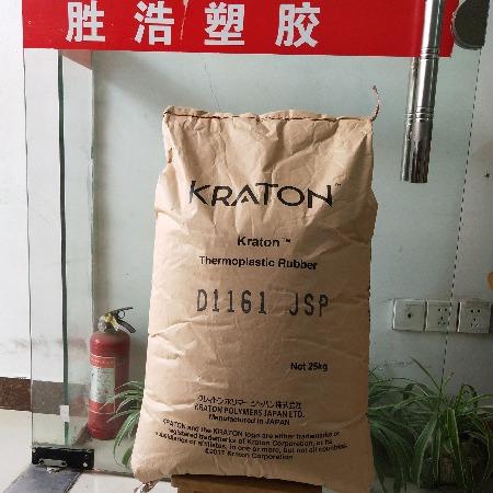 抗氧化性SIS 科腾 D1161JSP 密封剂 涂料 沥青改性 粘合剂