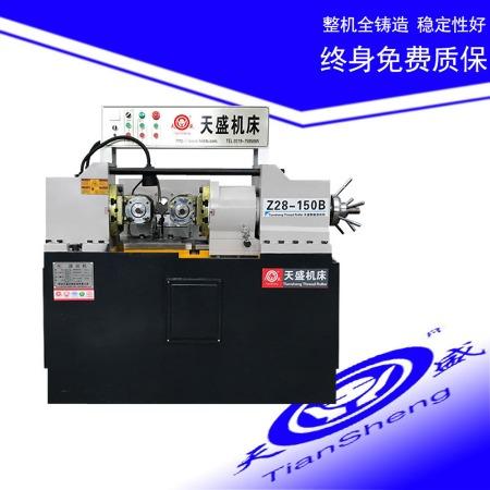 高效节能 Z28-150B型全自动冷挤压钢筋滚丝机 螺纹钢套丝机