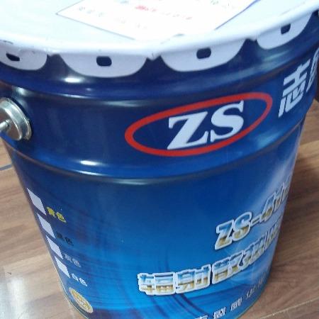 暖气片加强散热漆-志盛威华ZS-411辐射散热漆-操作简单工期短