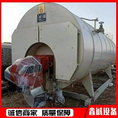 鑫诚设备 直供 二手燃气锅炉 二手小型燃气锅炉 性价比高
