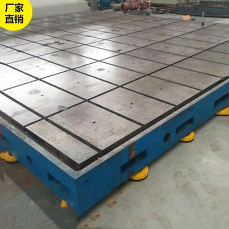 T型槽焊接装配平台 钳工划线平台 装配平板 康恒量具 供应各种型号 工作台 铸造厂家报价销售