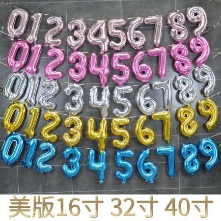 [婚庆专用]16寸小字母气球生日派对婚庆婚房装饰小字母铝膜气球