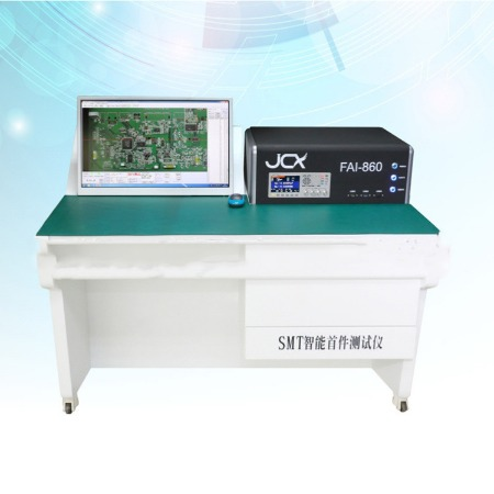 SMT首件测试仪-JCX860 SMT智能检测设备  smt首件测试流程
