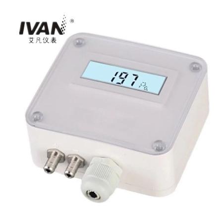 艾凡仪表AF108进口压力芯体 微差压传感器 带显示变送器