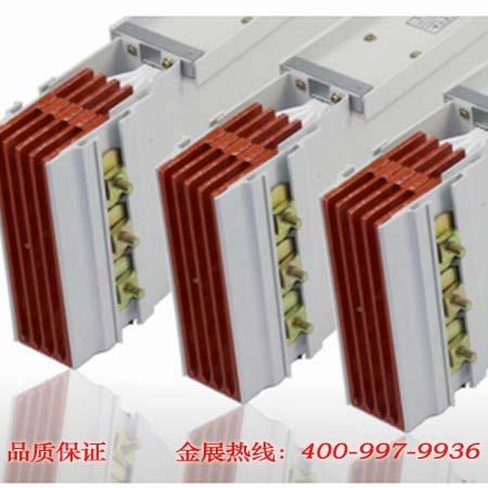 金展插接式封闭母线槽厂家批发供应插接式封闭母线槽价格优惠报价合理