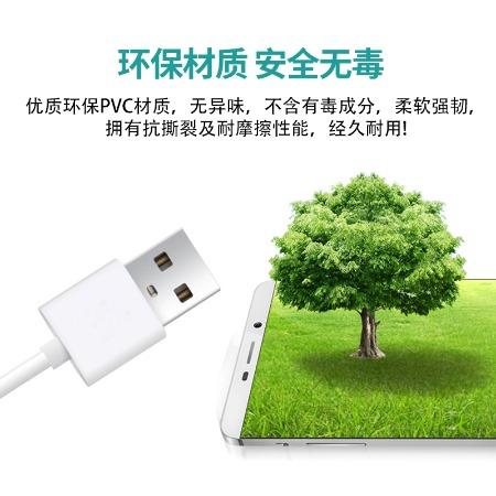 手机数据线 type-c 深圳工厂直销