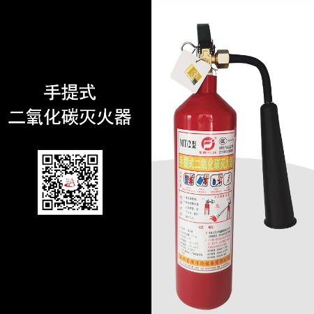 郑东新区干粉灭火器+龙子湖干粉灭火器+经开区灭火器+经开区干粉灭火器