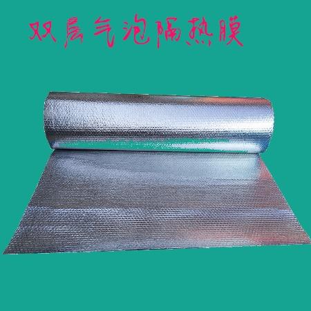 双面铝箔保温隔热膜 廊坊厂家专业生产 顶楼 彩钢房 大棚 保温隔热膜批发