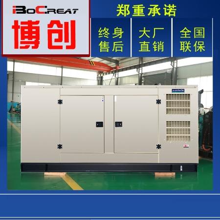 超低噪音250千瓦发电机组 玉柴股份YC6MK420-D30柴油机 静音型柴油发电机组 博创原厂供应