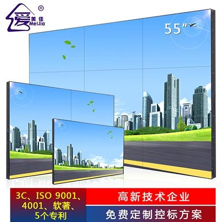 55寸(LG)液晶拼接屏 55寸液晶拼接屏  LG液晶拼接屏