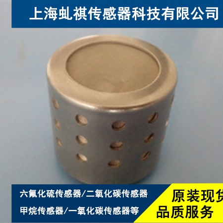 SC75D六氟化硫传感器_虬祺_压力传感器大量批发 质量好 经久耐用