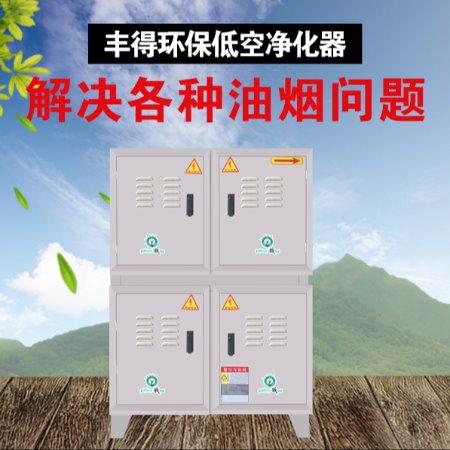空气净化设备_空气净化器 空气净化器质量