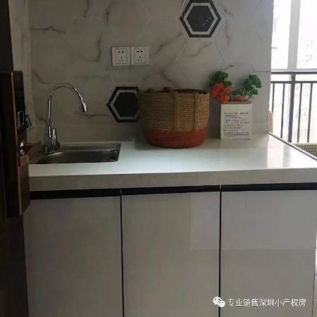 深圳福永小产权房新房源 空港新城投资旺地