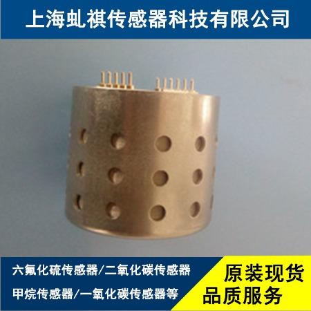 SC75D六氟化硫传感器_虬祺_传感器批发_传感器专业生产厂商_传感器探测器价格优惠