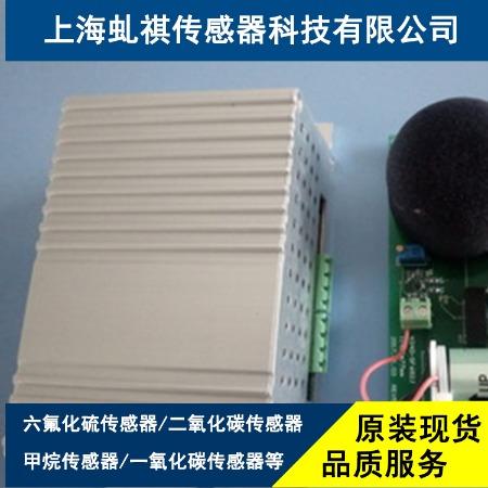 上海虬祺 六氟化硫与KE-25氧量探测单元 采用国外核心技术 直供多种功能传感器 诚信卖家 优质服务