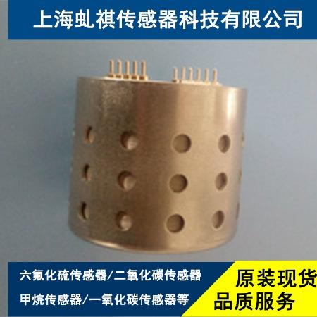红外双通道SF6传感器_虬祺_传感器_电子元器件_传感器生产厂家直供