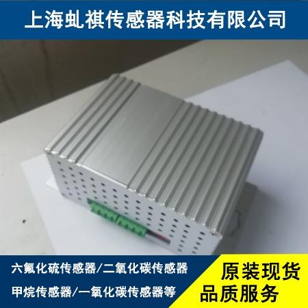 六氟化硫气体报警器 六氟化硫与氧量探测单元实验室 云监测气体探测报警器