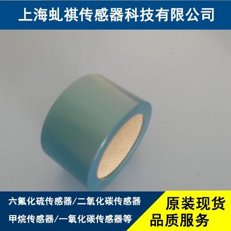 上海虬祺 六氟化硫气体探测器 六氟化硫传感器 气体变送器 专业供应多种型号款式传感器  高效性能
