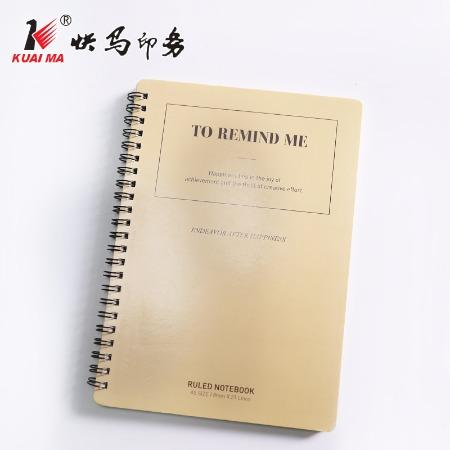 活页笔记本 活页笔记本定做 活页笔记本印刷 活页笔记本定做厂家 活页记事本
