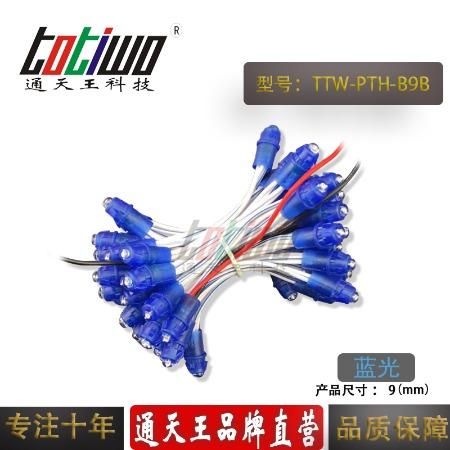 通天王DC5V12V9MM户外LED外露灯串广告招牌穿孔字铁皮字发光字单色灯串蓝光红光白光绿光黄光
