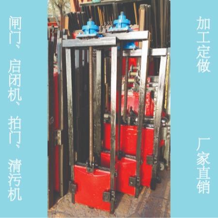 万云水利——铸铁转动闸门  铸铁渠道、弧形闸门