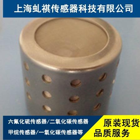 SC75D六氟化硫传感器传感器厂家_传感器定制_传感器生产现货批发_价格实惠