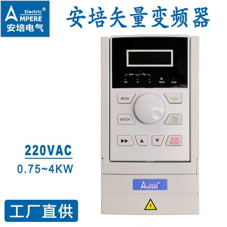变频器面板_ 通用变频器_维修变频器