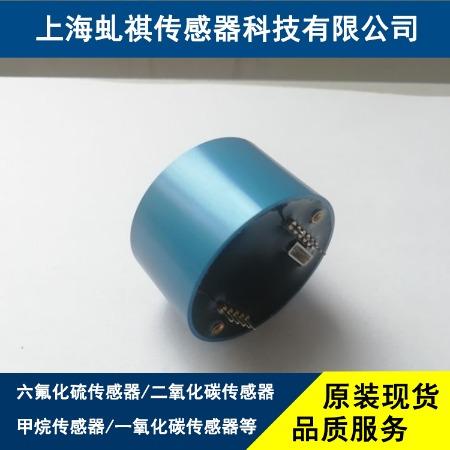 六氟化硫探测单元_虬祺传感器定制_电子元器件现货批发定制_各种规格传感器直供