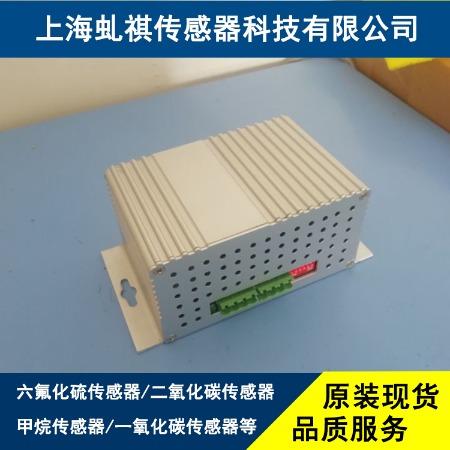 六氟化硫与氧量探测单元_虬祺_传感器_电子元器件_传感器生产厂家直供