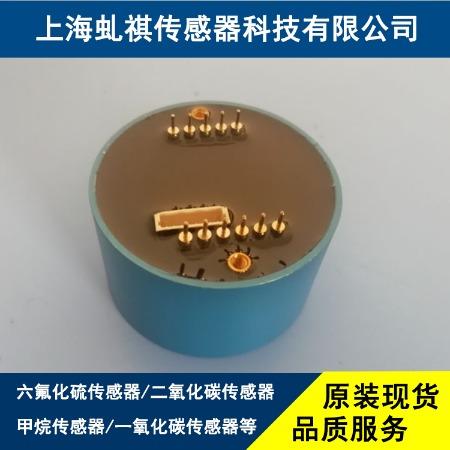诚信商家SC75E扩散式六氟化硫传感器上海虬祺苏州扩散式六氟化硫传感器信誉保证