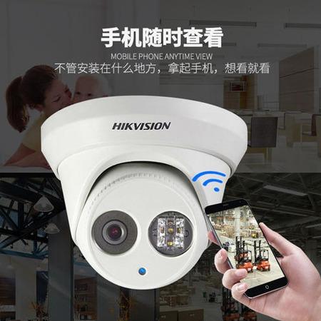海康威视监控摄像机 半球POE监控摄像机DS-2CD3325-I