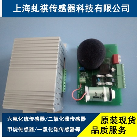 氧量探测单元_虬祺_传感器_电子元器件_传感器生产厂家直供