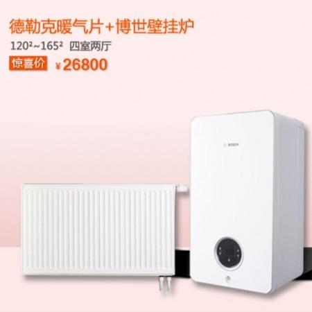 水地暖安装价钱 地暖电热器 电热地暖安全吗 地暖费电 电热地暖成本