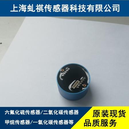 SC75E扩散式六氟化硫传感器 传感器专业供应  品质保障