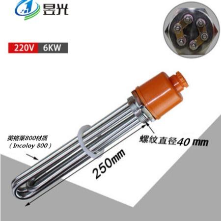 太阳能电加热棒 6KW(220V)电加热棒 J