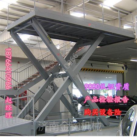 电动升降机 电动上货物升降台 展台液压卸猪台装卸猪升降机
