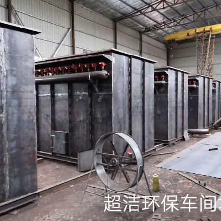 超洁环保厂家订制生产湿式脱硫除尘器 钢厂除尘器 单机除尘器