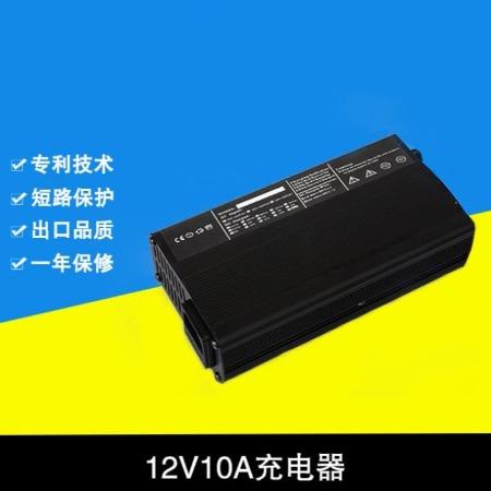 湖北桓隆充电器厂家直销12V10A汽车摩托车电瓶蓄电池充电器
