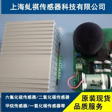 泵吸式SF6检测报警器,便携式六氟化硫探测仪,手拿式SF6传感器