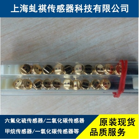 供应优质二氧化碳探测用双通道热电堆传感器高分辨率热成像红外传感器阵列欢迎咨询