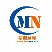 河北蒙诺金属丝网制造有限公司