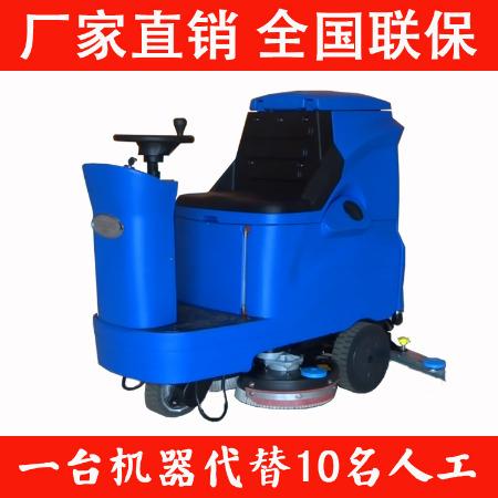 深圳电瓶式洗地机