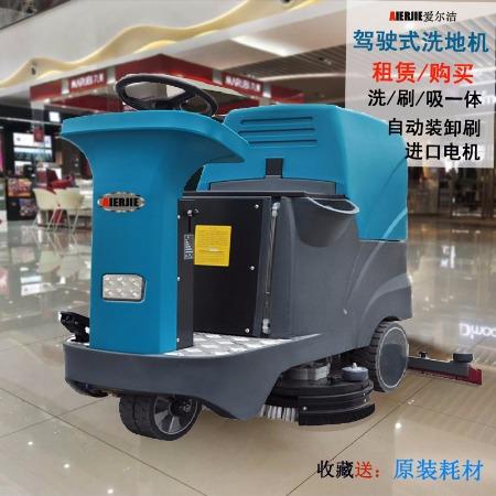 驾驶式洗地机工厂电动洗地机 工业驾驶式小区车库洗地车 超市用拖地机