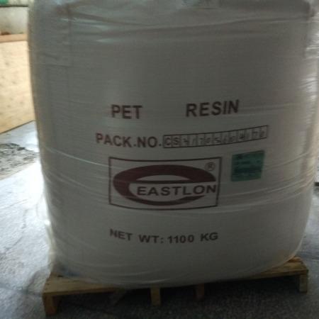 上海远纺PET CB-608 碳酸压力瓶