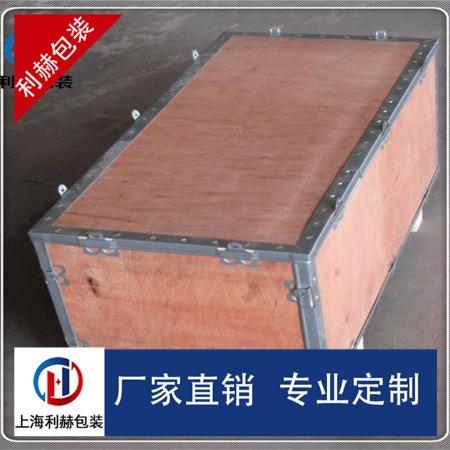 钢带箱 定做出口 大型木箱包边钢带海运木箱 江苏上海机器箱 不二之选【上海利赫】